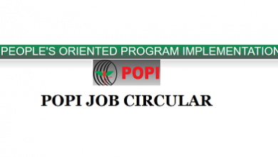 Photo of People's Oriented Program Implementation Job Circular 2019