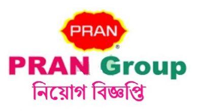 Photo of PRAN GROUP Job circular 2019