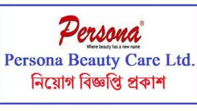 Photo of Persona Beauty Care Ltd Job Circular 2019