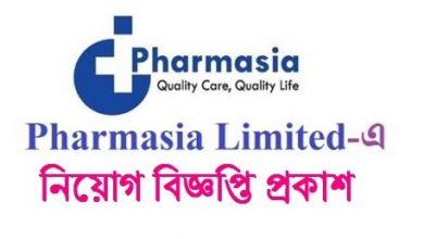Photo of Pharmasia Limited Job Circular