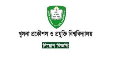 Photo of Khulna University of Engineering & Technology Job Circular 2019