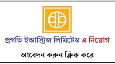 Photo of Govt Pragati Industries Ltd Job Circular 2019