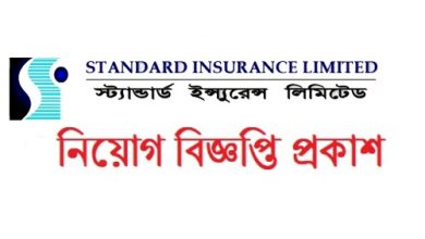 Photo of Standard Insurance Limited Job Circular 2019