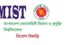 Photo of Military Institute of Science and Technology (MIST) Job Circular 2020