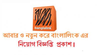 Photo of Banglalink Job Circular 2019