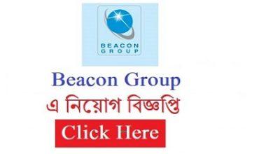 Photo of Beacon Group Job Circular 2020
