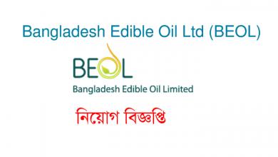 Photo of Bangladesh Edible Oil Ltd Job Circular 2020