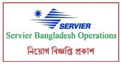 Photo of Servier Bangladesh Operation Job Circular 2020